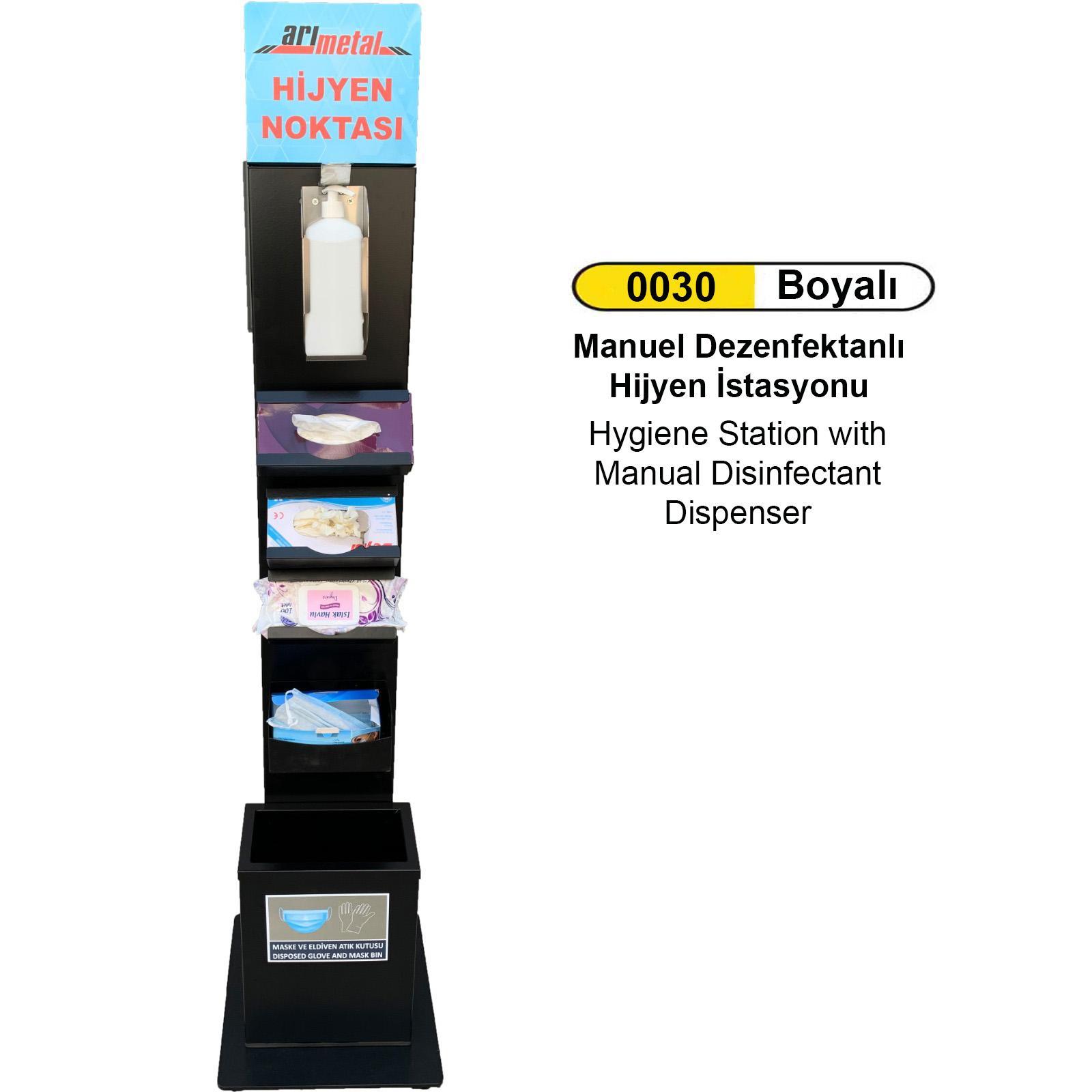 0030 Manuel Dezenfektanlıklı Hijyen İstasyonu