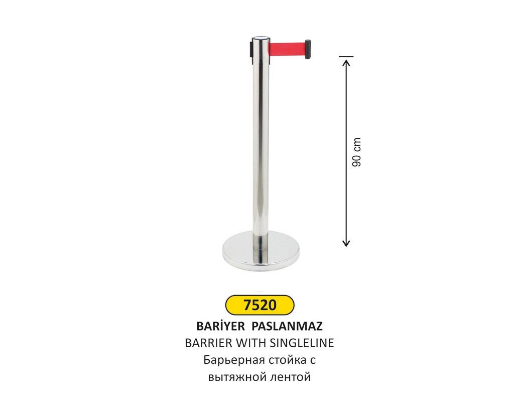 7520 KROM BARİYER