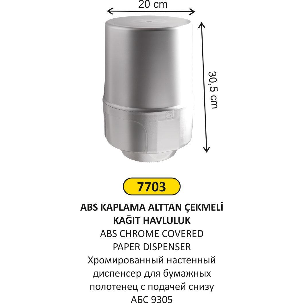 7703 ABS KAPLAMA ALTTAN ÇEKMELİ KAĞIT HAVLULUK